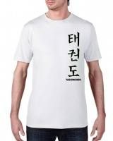 Unite Clothing Adult Korean letters T-shirt