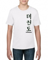 Unite Clothing Kids Korean letters T-shirt